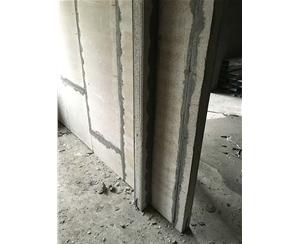 复合墙板3
